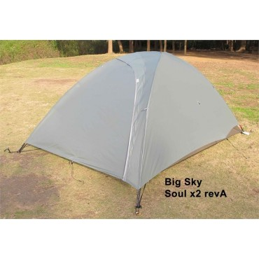 Tent - 2-person Tent for Backpacking