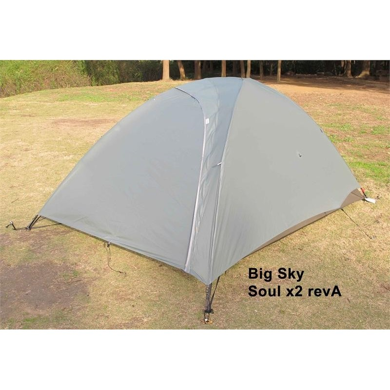 Rent A 2 Person Backpacking Tent And Other Camping Gear Rentals